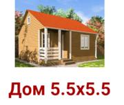 Дом сруб Алекс 5.5х5.5 из профилированного бруса