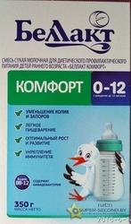 Беллакт Комфорт 0-12
