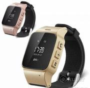 Умные Часы Smart Baby Watch EW100 Wonlex