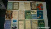 Коллекция антикварных книг