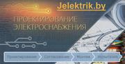 д. Пральня - Разработка проектной документации