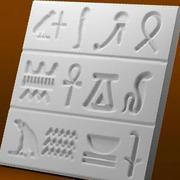 Стеновая 3Д ( 3D) панель Египет (425х425)