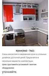 Кухня(6м2 - 7м2) Сильвера на заказ в Минске и области
