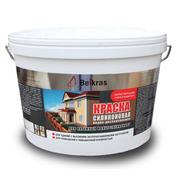 Краска для наружных и внутренних работ силиконовая «Белкрас» от 4, 75 руб. за 1 кг.