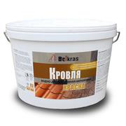 Краска для шифера акриловая водно дисперсионная «Белкрас Кровля» от 2, 4 руб. за 1 кг.
