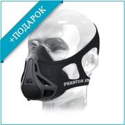 Тренировочная маска Phantom Athletics (Оригинал)