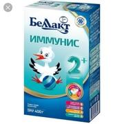 Детская смесь Беллакт иммунис 2+