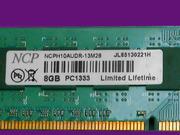 Оперативная память 8 ГБ DDR3-1333 SDRAM