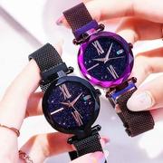 Женские часы Starry Sky Watch + браслет Pandora в подарок!