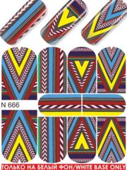 Водные наклейки для ногтей (слайдер-дизайн) N666