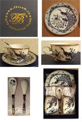 Набор чайный (6 предметов) на 2 персоны