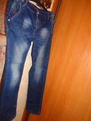 джинсы стрейч синие для мальчика
