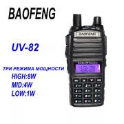 Рация Baofeng UV-82 8 Ватт. 3-режима ОРИГИНАЛ новая