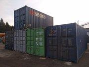 Купить морские контейнеры 40 футов DC