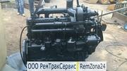 Текущий/капитальный ремонт двигателя ммз д-260.9