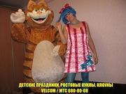 Клоуны и ростовые куклы,  аквамакияж,  детский праздник,  день рождения